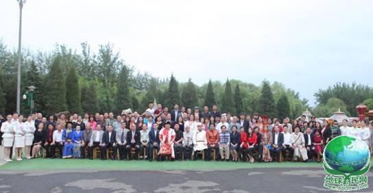 缅怀成吉思汗精神 弘扬民族传统文化——世蒙会第八届纪念成吉思汗诞辰论坛在北京召开