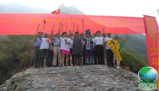 易道灵山:天外天景区首次举行全球和平圣火传递仪式