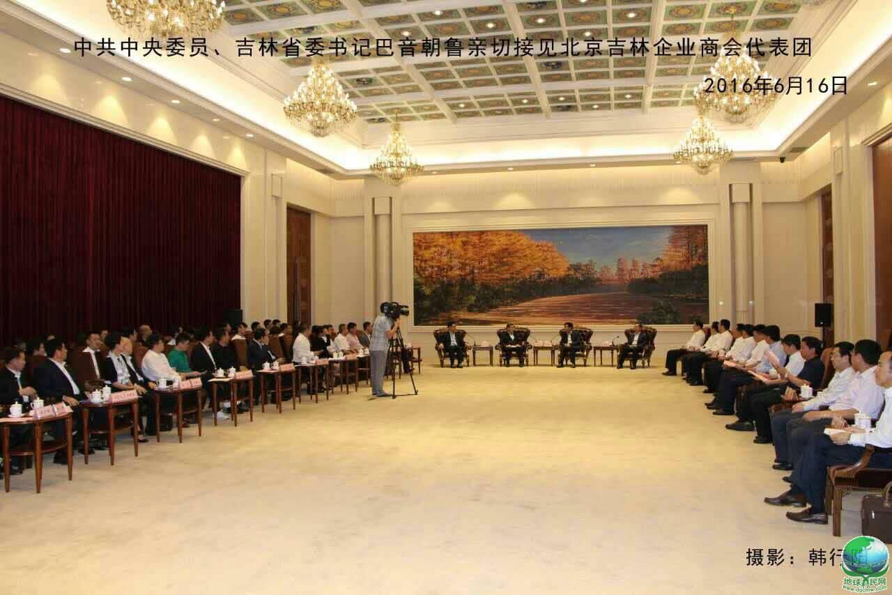 省委书记巴音朝鲁、省长蒋超良昨晩在南湖宾馆接见北京吉林企业商会代表团