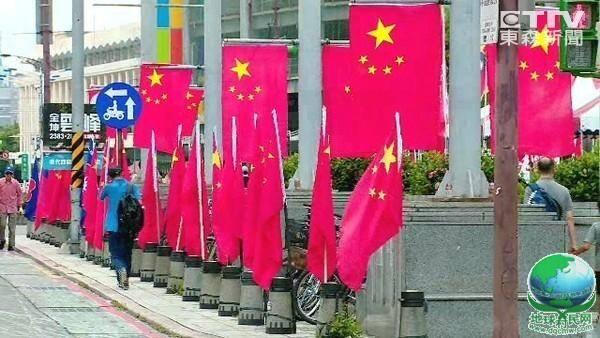 五星红旗飘扬台北闹市 台湾民众傻眼:这是哪儿?