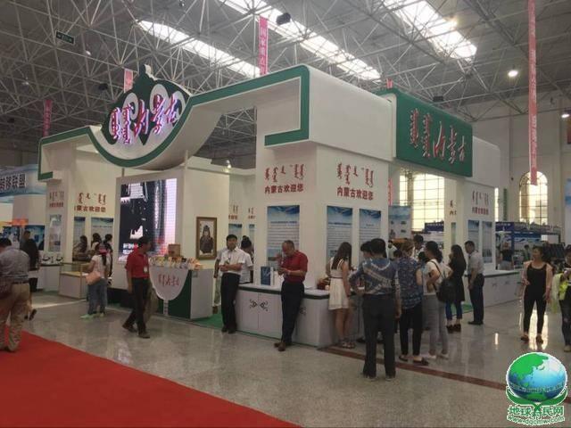 第十三届中国北方国际科技博览会在内蒙古启幕 华讯软件受邀参展