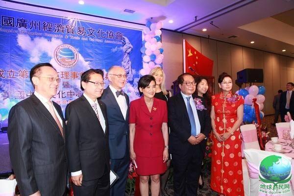 美国中国文化中心举行揭牌仪式