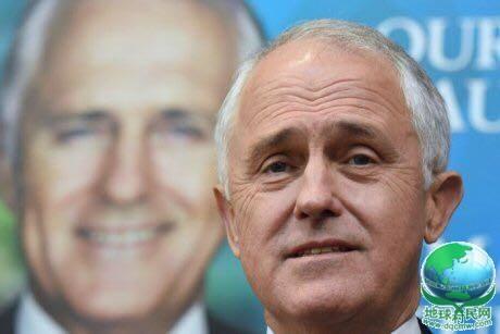 澳大利亚工党领袖宣布败选 特恩布尔获得连任