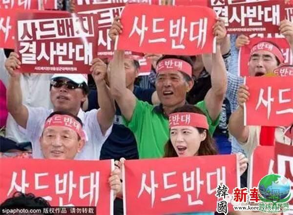"""热爱和平的韩国民众爆发抗议部署""""萨德""""示威"""