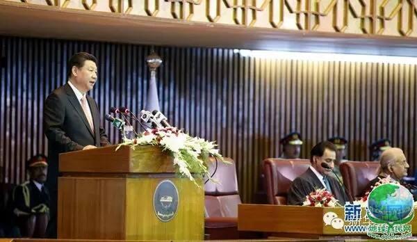习近平在巴基斯坦议会的演讲(全文)