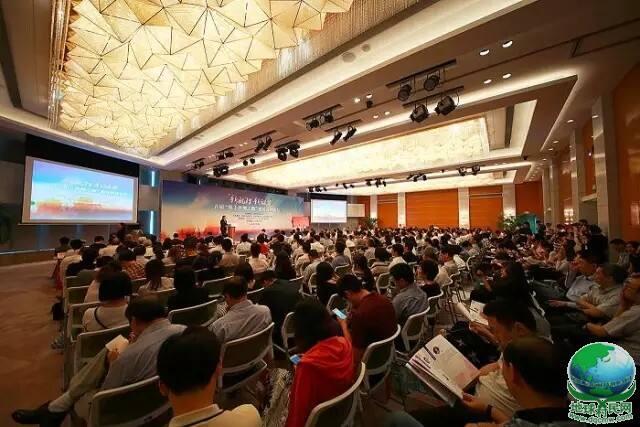 """新航程新动力:首届""""21世纪海上丝绸之路""""建设高峰论坛举行"""