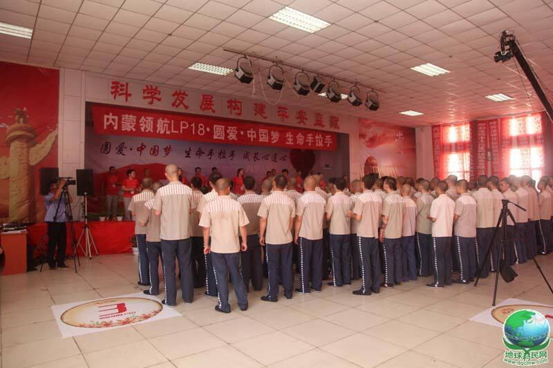 内蒙古领航LP18志愿团走进呼和浩特第四监狱开展公益活动