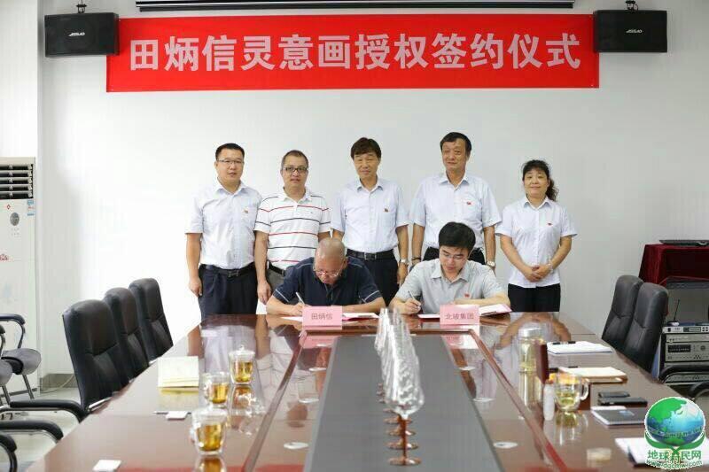 亚洲最大玻璃制造商与世界灵意画第一人田炳信携手合作