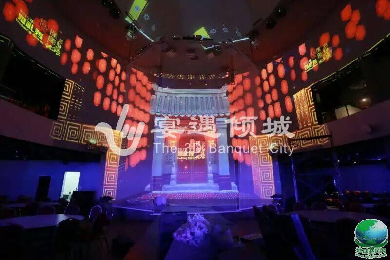 """内蒙古首家裸眼3D全息餐厅""""宴遇倾城""""落户呼和浩特"""