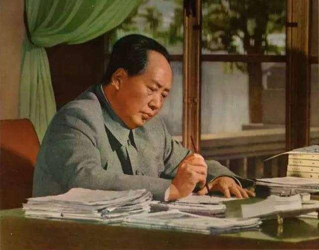 毛泽东绝世狂草,大气磅礴!