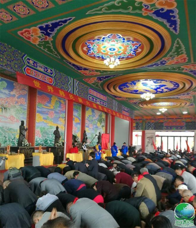 1600多位世界韩姓人物聚首山东日照在谋什么?