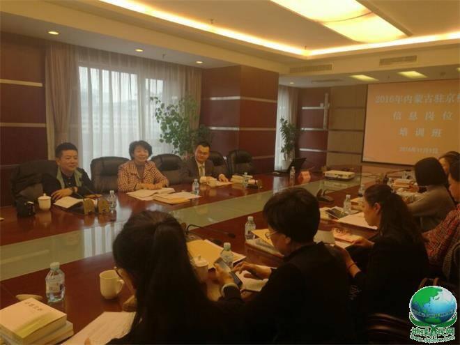 内蒙政府驻京办加强信息工作从12个盟市驻京办抓起