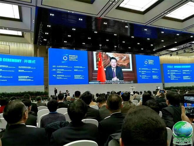 世界互联网大会开幕 中国网民已逾7亿规模跃居世界第一
