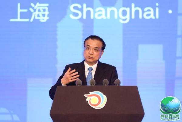 第九届全球健康促进大会在上海开幕,李克强作开幕主旨演讲
