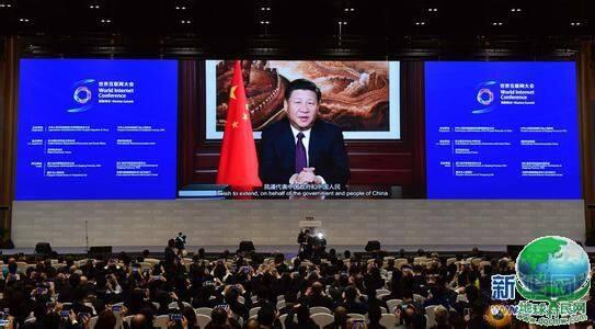 """牟承晋:习近平总书记在乌镇大会上为何只字未提""""中国互联网""""?"""