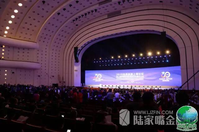 2016世界浙商上海论坛暨上海市浙江商会成立三十周年盛大举行