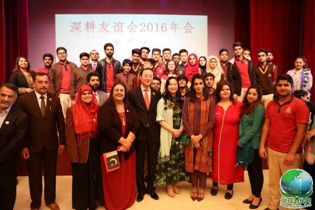 中国驻巴基斯坦使馆成立深耕友谊会