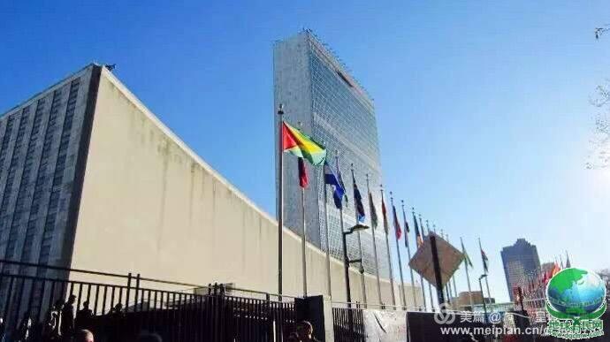 """金刚法王作为""""世界和平文化使者""""受到联合国官员的赞许与好评"""