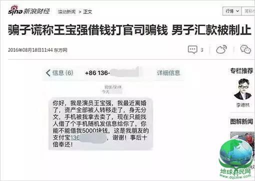 中国骗子为什么这么多? (深度好文)