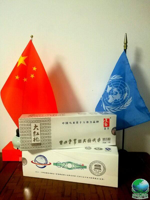 中国十大乌龙茶品牌——古大  现身G20集团杭州峰会