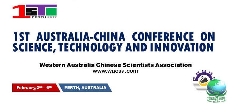 澳中科技创新合作新契机--中国科技与创新大会将在澳大利亚西澳州首府珀斯召开