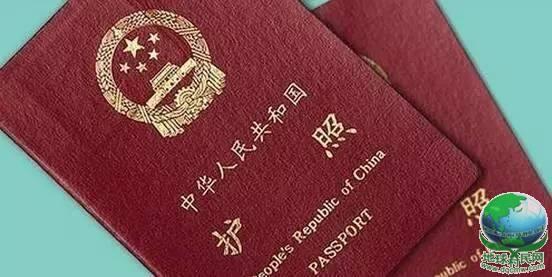 中国护照含金量大升值!59国加入免签和落地签,2017浪不停!