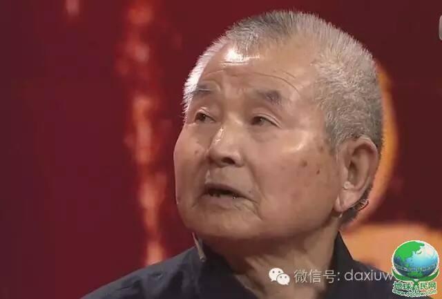 焦作修武韩愈后裔持《韩文公门谱》亮相安徽卫视