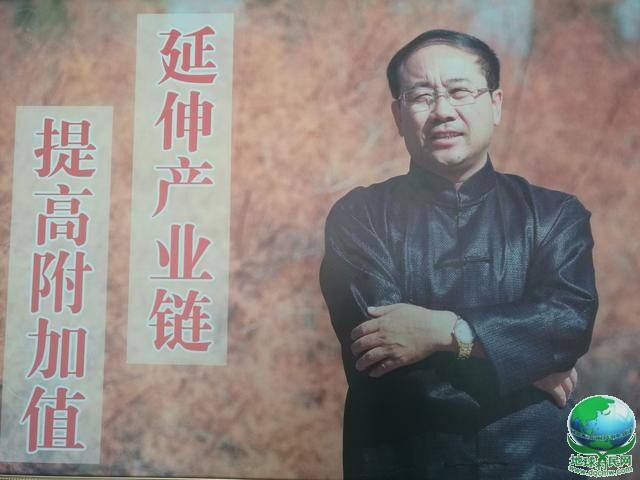 """赵永亮和他沙漠里的""""中国梦"""""""