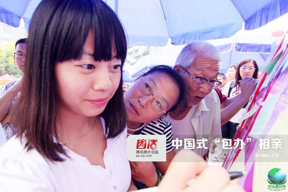 北京大龄剩女是剩男的四倍?