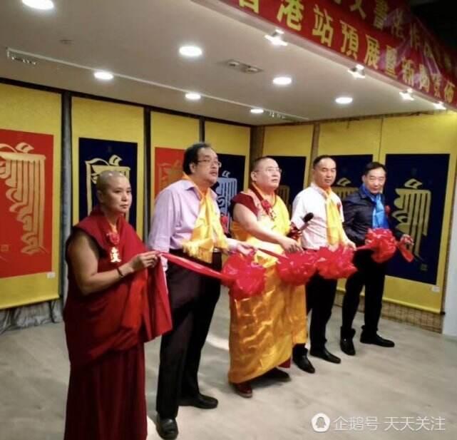 金刚法王梵文书法展吸引香港市民